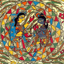 Sun Nature with Radha Krishna - Madhubani Painting