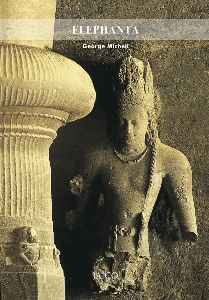Elephanta (Jaico / Deccan Heritage Foundation Guidebook Series)