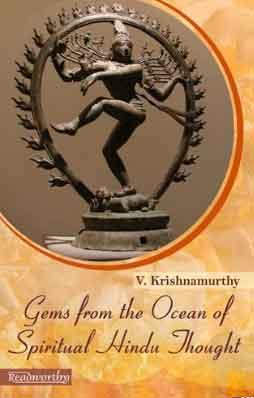Gems from the Ocean of Spiritual Hindu Thought
