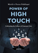 Power of High Touch