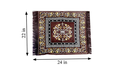 "Ethnic Design 2 Piece Polycotton Mat Set - 22""x24"", Brown"