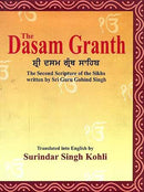 The Dasam Granth: The Second Scripture of the Sikhs written