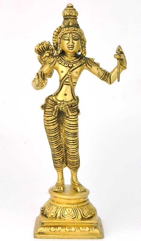 "Avatar of Lord Vishnu ""Shri Ram"" Brass Statue"