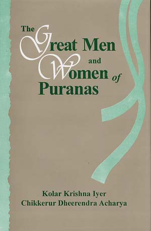The Great Men and Women of Puranas