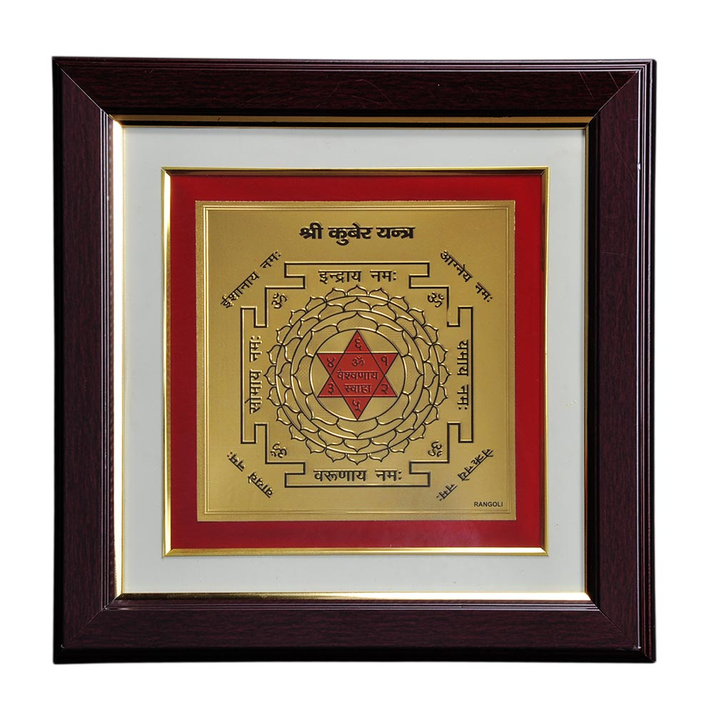 Framed Shree Kuber Yanta