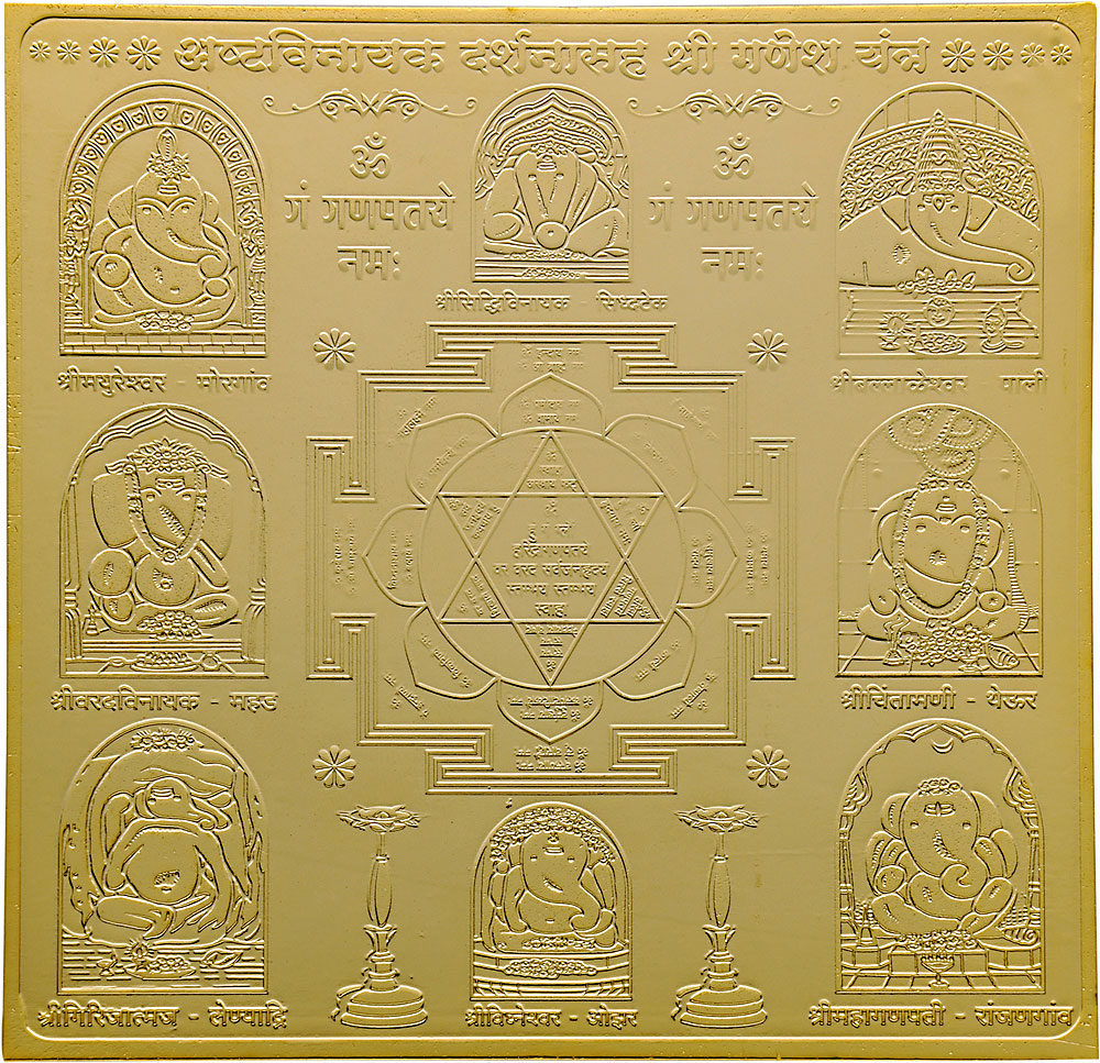 Ashta Vinayaka Yantra (gold plated)
