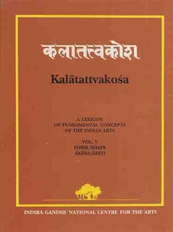Kalatattvakosa (Vol. 5) A Lexicon of Fundamental Concepts of the Indian Art