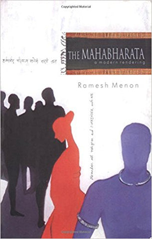 The Mahabharata: Vol I & II