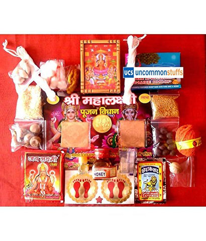 Diwali Pooja Kit with Pujan Method Book