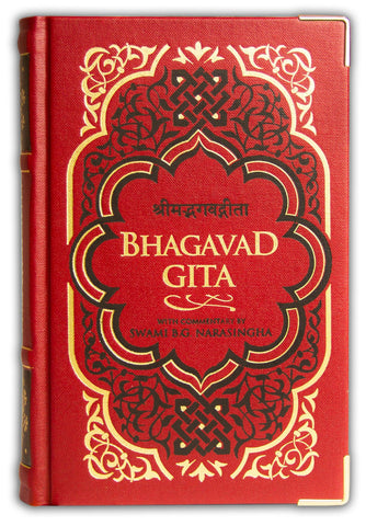 Original Bhagavad Gita — The Ultimate Millennial Edition — With Clear and Concise Commentary