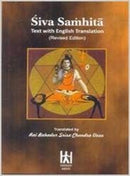 The Siva Samhita by Srisa Chandra Vasu