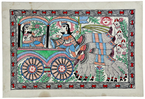 Geeta Updesh - Unique Mithila Painting