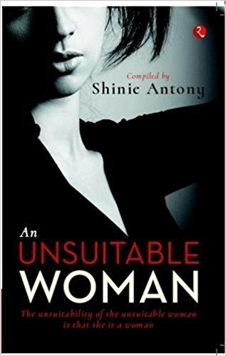AN UNSUITABLE WOMEN - PB