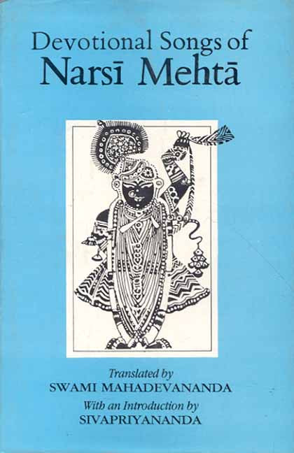 Devotional Songs of Narsi Mehta