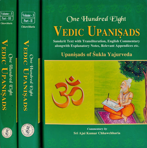 One Hundred Eight Vedic Upanishads (3 Vol. in 3 Parts)