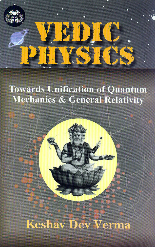 Vedic Physics