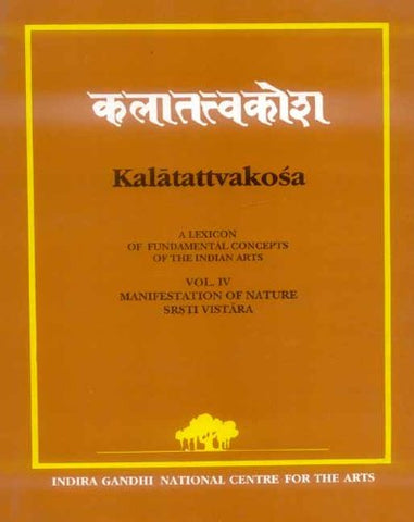 Kalatattvakosa Vol. 4 - Manifestation of Nature Srsti Vistara
