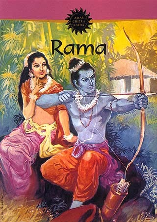 Rama - Paperback Comic Book