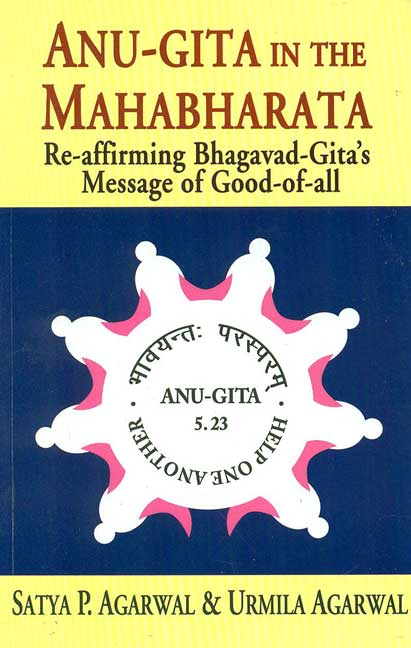 Anu-Gita in the Mahabharata