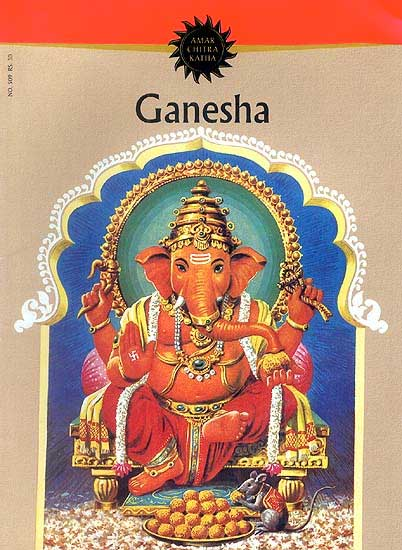 Ganesha - Comic Book