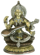 """Goddess Saraswati"" Fine Brass Sculpture"