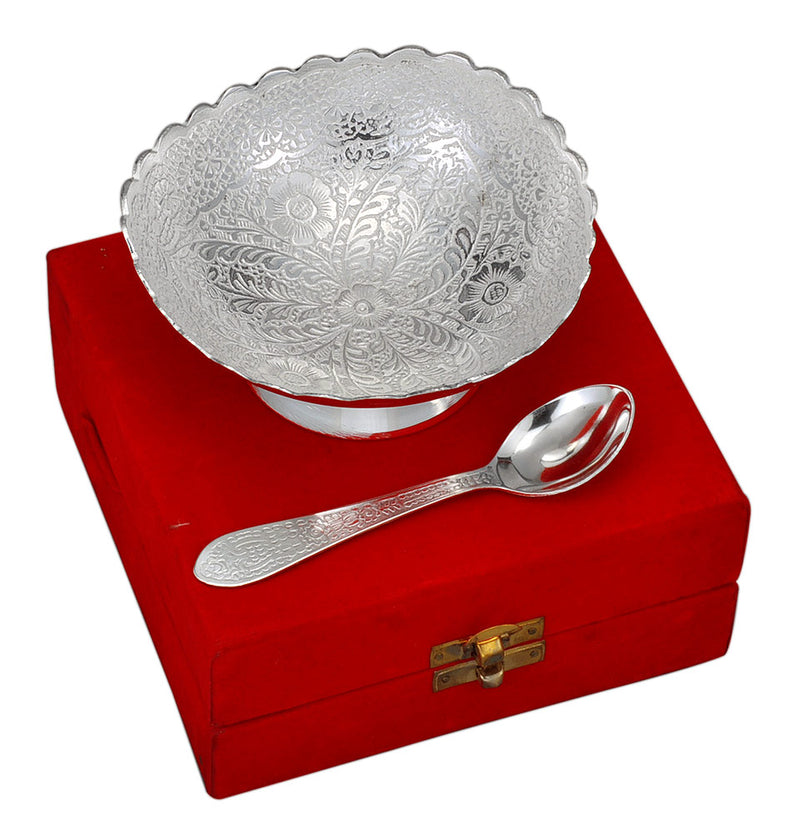 Silver Plated Metal Bowl with Spoon
