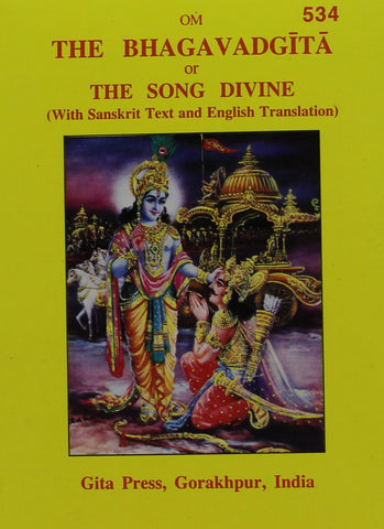 The Bhagavad Gita or the Song Divine (English and Hindi Edition)