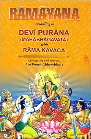 Ramayana (According To DEVI PURAN)