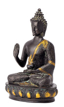 Gautam Buddha Antiqued Brass Figure 11.75""