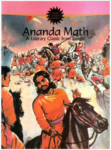 Ananda Math - A Literary Classic from Bengal