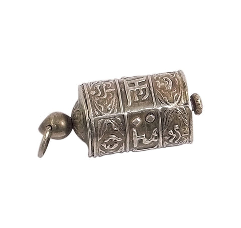 Tibetan Prayer Wheel Gau Amulet Sterling Silver