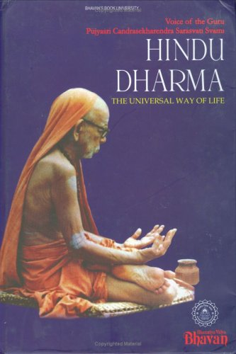 Hindu Dharma: The Universal Way of Life (by Chandrasekharendra Saraswati)