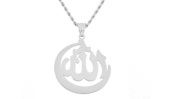 silver allah symbol pendant necklace feature img