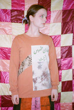 Load image into Gallery viewer, NEW CARAMELIZED CLOUDS LONG SLEEVE - VVORK VVORK VVORK