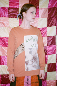 NEW CARAMELIZED CLOUDS LONG SLEEVE - VVORK VVORK VVORK