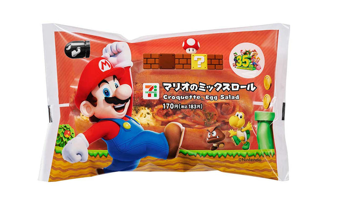 Before Super Mario 3D World + Bowser's Fury arrives, everyone's favorite plumber is making a quick stop at Japanese 7-11 store