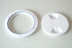 Nairn Inspection Hatch White - 125mm
