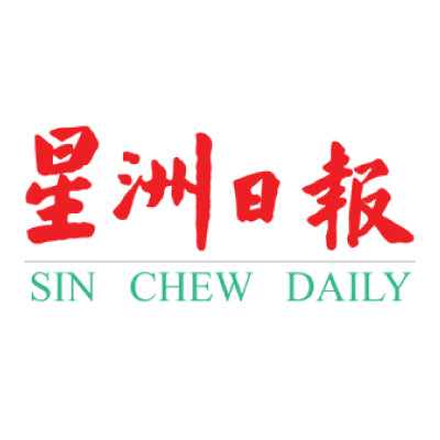 Sin Chew Daily - Fire Fighter Industry