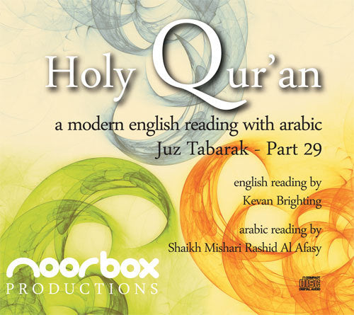Juz Tabarak | Part 29 | Arabic & English