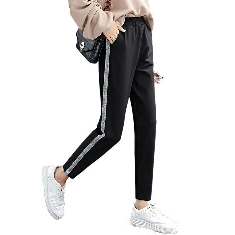 Silver Striped Slim Fit Joggers