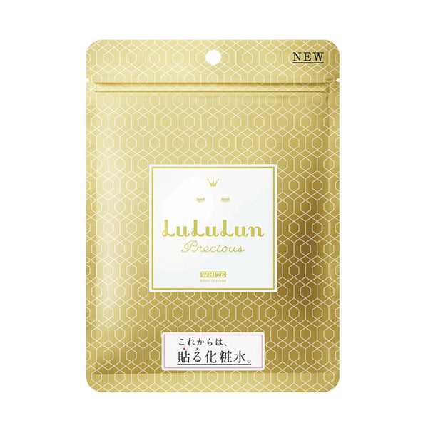THEKULT.COM. Lululun. Anti Aging Whitening and Firming Mask (7 sheets)