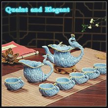 NEWQZ Sky Blue Glaze Peacock Shaped Kung Fu Tea Set, Including Tea Pot 1, Tea Pitcher 1, Tea Cup 6