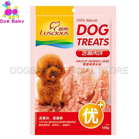 DOGBABY Feeders for Dogs 100% Fresh Chicken Dogs Snacks 100g/Piece Pet Food Feeders Clean Teeth Sesame Flavor Foods for Teddy