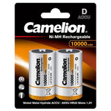 Camelion Rechargeable D Batteries 10000mAh