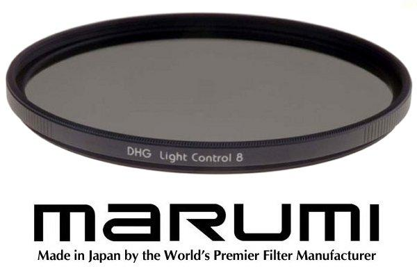 Marumi DHG ND8 58mm