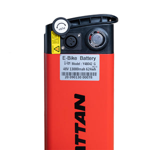 【NORTH AMERICA】Rattan LM&LF Battery 48V 13AH (With 3-pin plug connector)