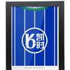 retro Wigan Athletic football Shirt