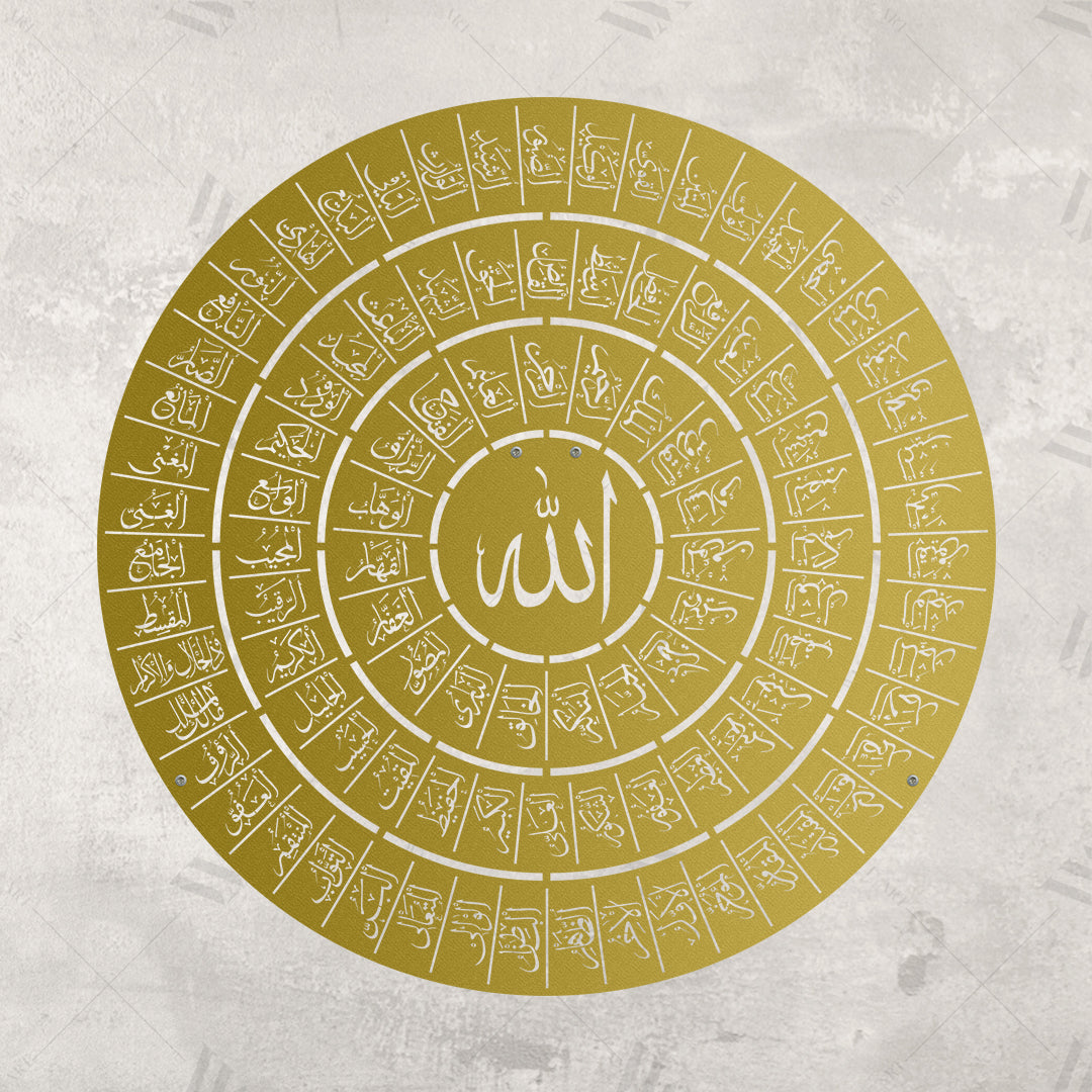 Metal Decor Tableau 99 Names of Allah - Asmaul Husna - WAM073 – Wall ...