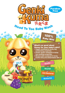 Genkikuma Baby Head to Toe Wash - Honey with Soya Bean