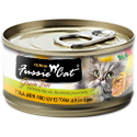 Fussie Cat Tuna and Anchovies